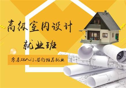 惠州室内设计专业培训
