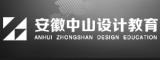 安徽中山设计培训