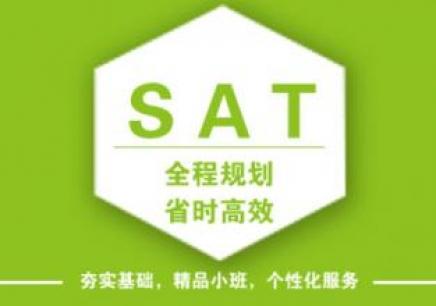 贵阳**的SAT 培训