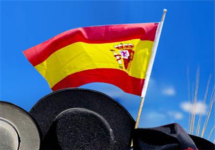 西班牙语培训班