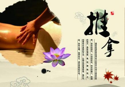 合肥67中医理疗—排毒拔罐班