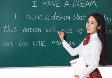 成人英语口语培训