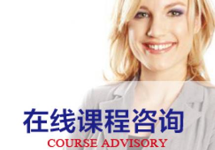 深圳商务英语能力提高