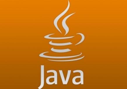 合肥Java培训机构