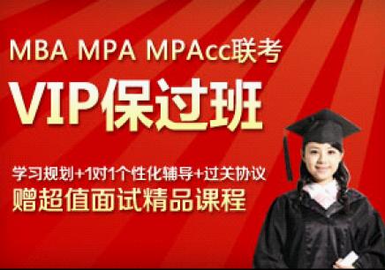 无锡华政MPA