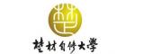 长沙楚材自修大学