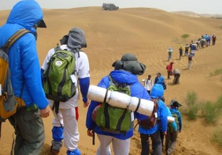 哈尔滨沙漠穿越训练营