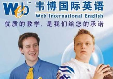佛山外贸商务英语学习班