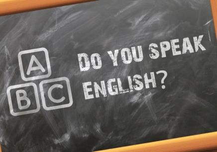 佛山初级英语口语