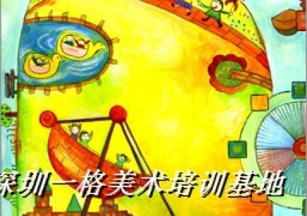 深圳幼儿趣味童画培训班哪个好