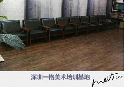 深圳布吉中考美术周末班