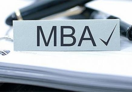 南宁MBA培训价格