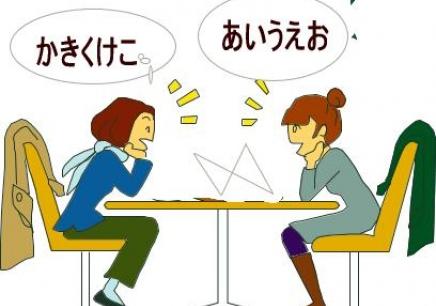 好看的日语qq头像