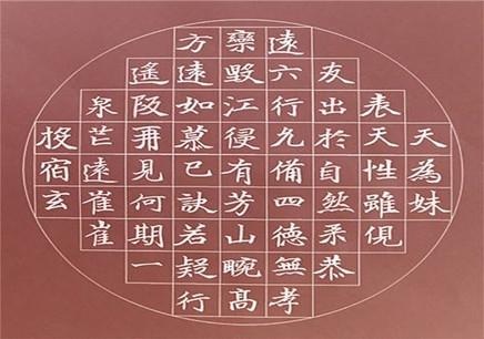 南山硬笔书法班培训学校