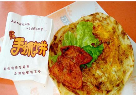 台湾手抓饼创业班