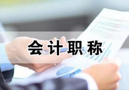 嘉兴注册会计师考前培训中心