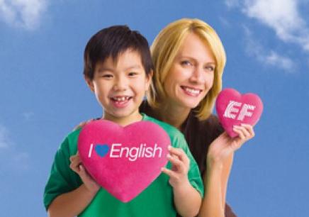 嘉興英語考級培訓班報名