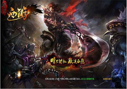 福州网页游戏开发专业班_报名时间