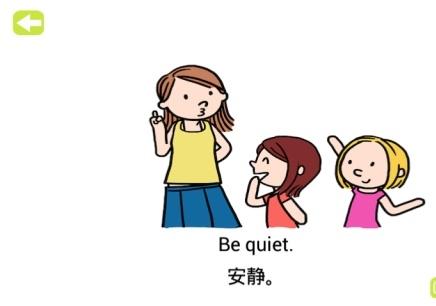 幼儿英语精英培训