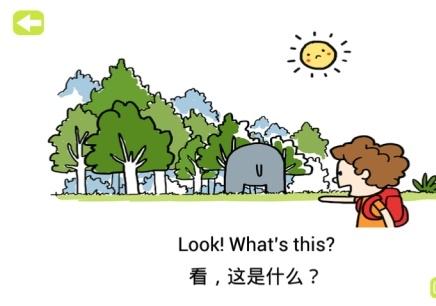 太原英语补习班