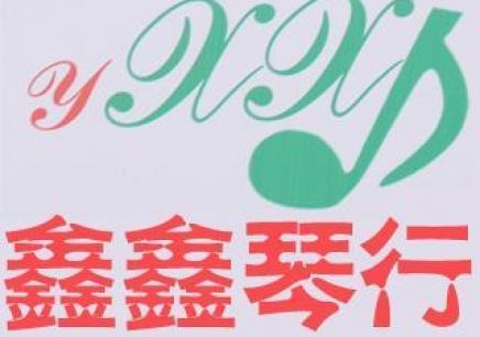 logo logo 标志 设计 图标 436_306