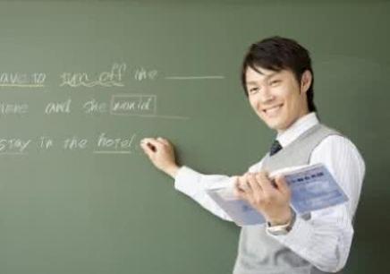 南宁新概念英语二培训