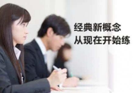 南宁新概念外语培训机构