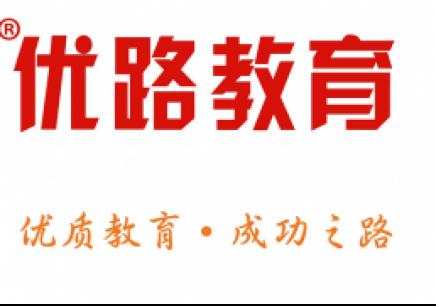 沈阳监理工程师培训班