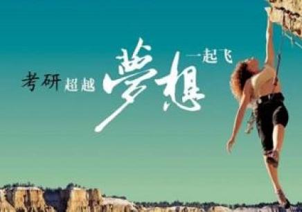 徐州太极封闭寄宿考研学校