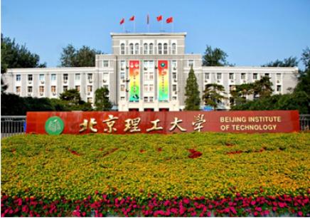 温州鹿城学历拿证2018春季网络教育培训学校