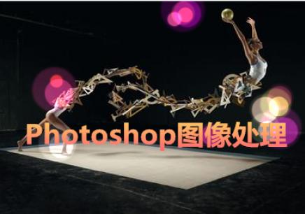 温州瑞安春华Photoshop图像处理软件班