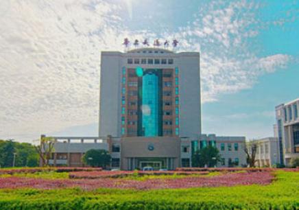 温州在职研究生-华东交通大学