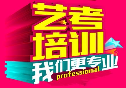 广州影视表演艺考培训