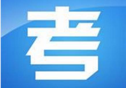 嘉兴南湖区会计从业资格证培训哪里比较好