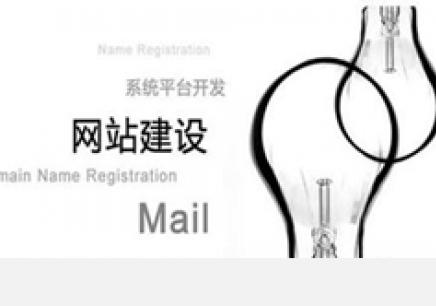 嘉兴南湖区学网页设计培训班