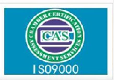 嘉兴哪有ISO900培训短期培训