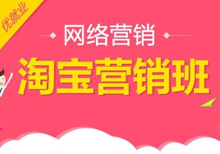 北京哪里有电商应用集训营培训