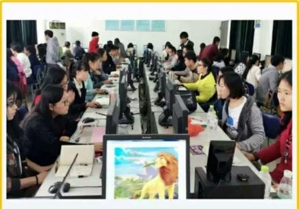 南宁学习office办公软件