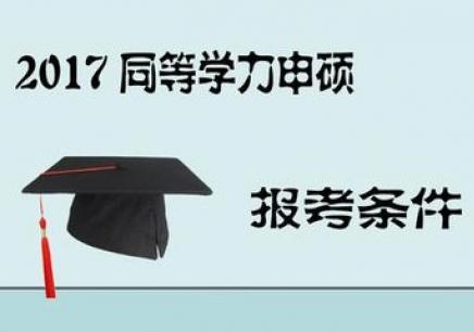 厦门成人高考培训学校排名