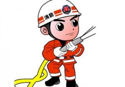 厦门消防工程师培训学校费用