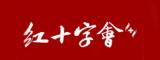 广西纯韩微整形培训学校