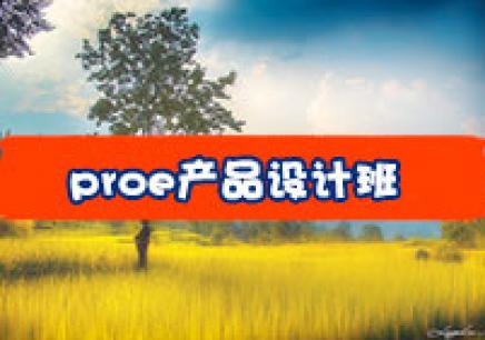 温州哪里有ProE产品设计业余培训