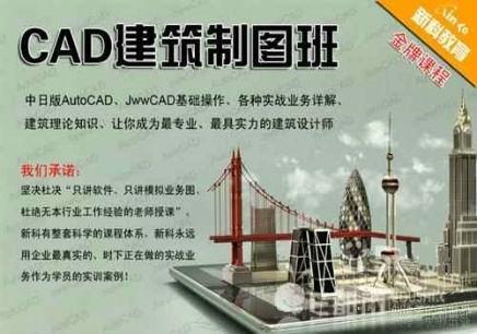 贵阳报名学习CAD制图短期培训