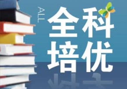 哪里有温州依米书院全科培优业余培训