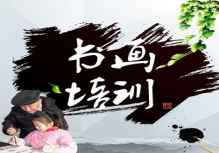 温州哪里有银虹中小学生书画专业培训学校