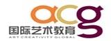 南京acg艺术教育