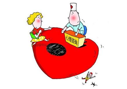 广州婚姻家庭咨询师考证培训