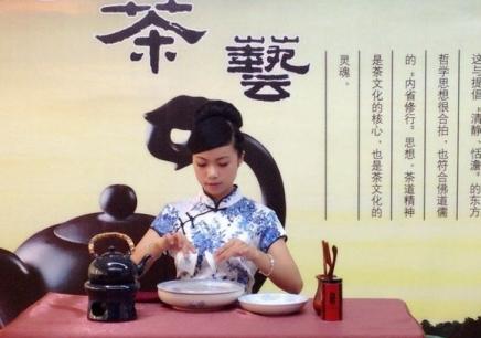 贵阳茶艺培训就业班