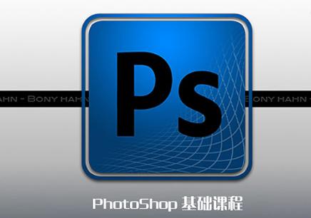 嘉兴南湖区网页设计入门专业培训中心