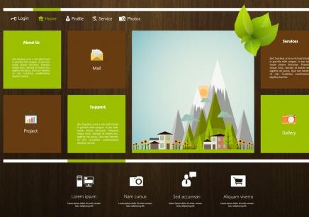 电商网页设计精英课程